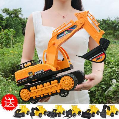 超大号挖掘机宝宝挖挖机挖土机玩具钩机惯性工程车儿童玩具车模型