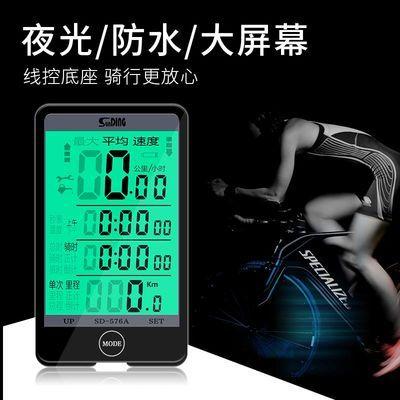 厂家直销 骑行码表山地自行车 防水无线夜光码表大屏里程表迈速表