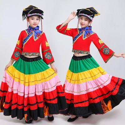 93368/六一少儿童彝族舞蹈服装大摆裙开场舞台表演服火把节民族演出服饰
