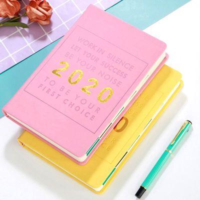 2020年日程本计划本小随身便携日历笔记本365天日记本学生记事本