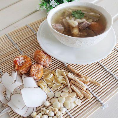 十全大补汤煲汤料原材料含四物汤八珍汤10份广东煲汤药材养生滋补