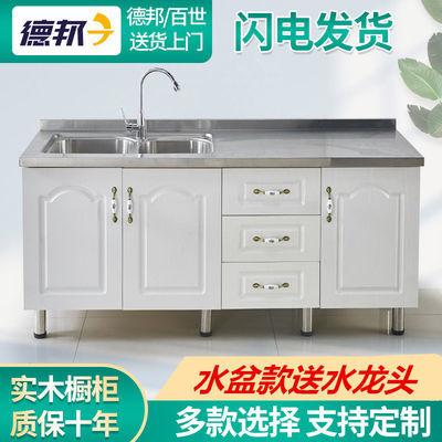 简易不锈钢橱柜家用组装经济型灶台柜碗柜收纳放碗定制租房用