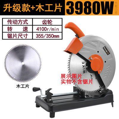 355切割机家用大功率多功能350小型金属型材木材不锈钢45度钢材机