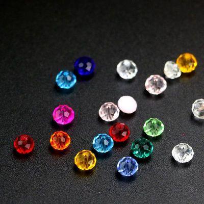 买一送一4/6/8mm手工串珠材料仿水晶玻璃切面扁珠车轮散珠子批发