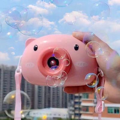 抖音小猪泡泡相机吹泡泡玩具网红泡泡少女心发光仙女泡泡机自动