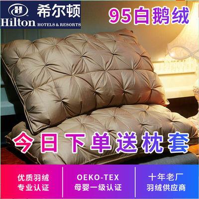 羽绒枕头五星级酒店100%纯棉护颈保健枕芯白鹅绒双人婚庆枕头芯