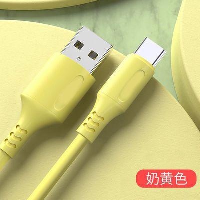 液态硅胶5A超级快充数据线安卓Type-c华为小米OP手机闪充电线苹果
