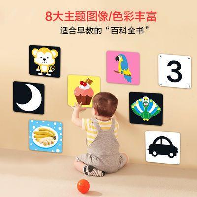 宝宝视觉激发卡片新生婴儿黑白卡片0-1-2岁早教闪卡撕不烂早教书