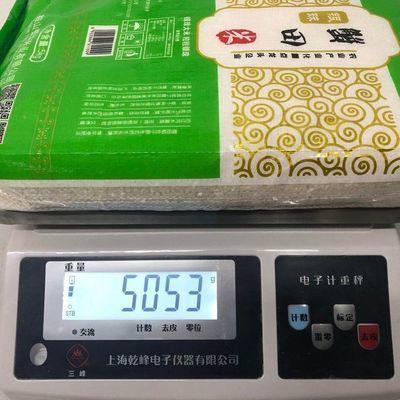 小町稻大米10斤装正宗东北大米香米农家自产优质2019年新米批发价