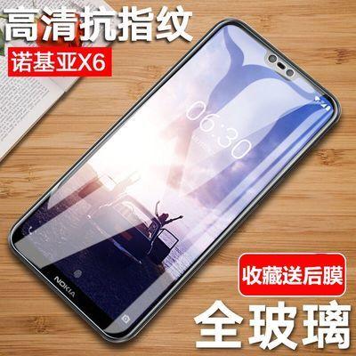 诺基亚X6钢化膜nokiaX6防爆玻璃膜TA1099全屏抗蓝光手机保护膜