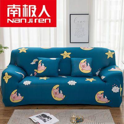 【南极人】四季沙发套罩万能全盖欧式简约现代沙发垫全包单双三人