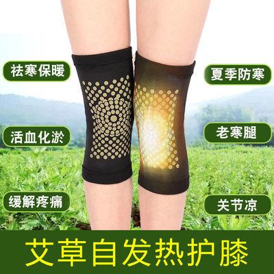 自发热护膝男女保暖秋冬季老寒腿关节炎老年成人加绒羊绒加厚护膝