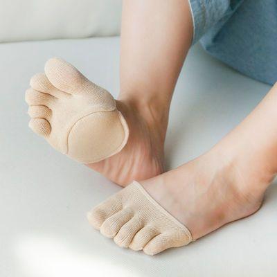 1-2双 春秋纯棉五指袜女士隐形高跟鞋露脚趾棉袜半掌袜浅口船袜套