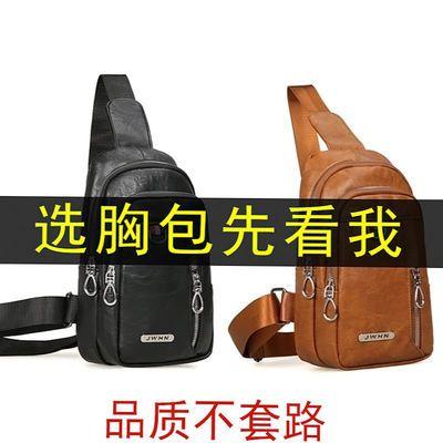 男士胸包斜挎包新款潮流胸前多功能大容量背包防水PU男包休闲小包