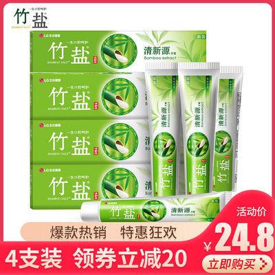 【4支装】LG竹盐清新源正品牙膏绿茶味竹香味清新口气美白牙齿