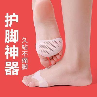 高跟鞋蜂窝超软硅胶前脚掌垫半码垫女防痛防滑护脚神器防磨脚透气