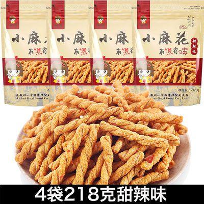 【特价】【新鲜特价】小麻花香酥网红零食218克甜辣味海苔味儿童