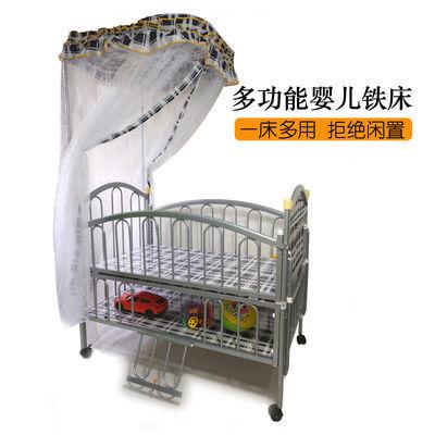 婴儿铁床宝宝儿童新生儿多功能铁艺床带滚轮蚊帐摇篮床可拼接大床
