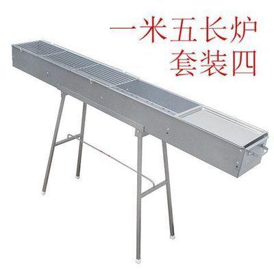 热销蝶烤香烧烤炉商用150厘米长18内宽烧烤炉木炭烧烤架设备摆烧