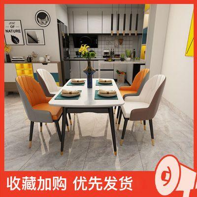 未莱 大理石餐桌 实木现代简约家用轻奢餐台北欧式小户型桌椅组合