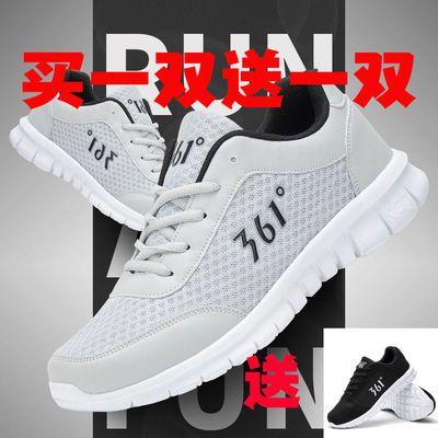 【买一双送一双】男士夏季运动鞋网面透气防臭软底休闲鞋轻便板鞋