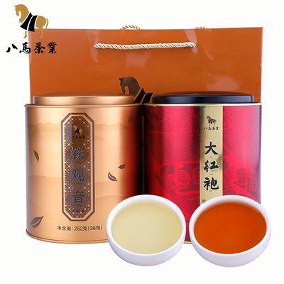 八马茶业 安溪铁观音清香型乌龙茶武夷岩茶大红袍茶叶组合装452克