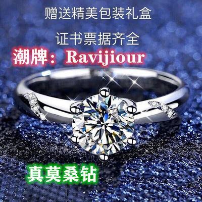 轻奢品牌Ravijiour真莫桑石S925经典六爪戒指活口调节女克拉钻戒