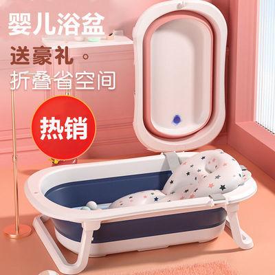 婴儿浴盆可折叠洗澡盆宝宝幼儿坐躺大号浴桶小孩家用新生儿童用品