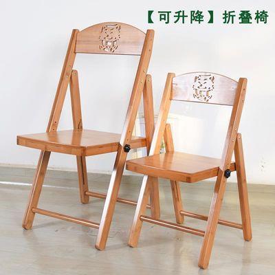 楠竹折叠椅子实木家用儿童板凳餐椅小学生升降学习桌椅电脑靠背椅