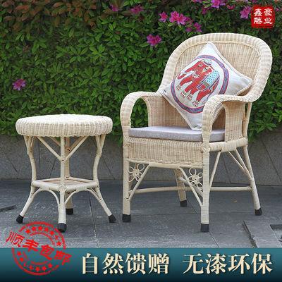 陕西汉中纯手工天然印尼藤椅老人休闲椅电脑书房椅靠背藤椅竹藤椅