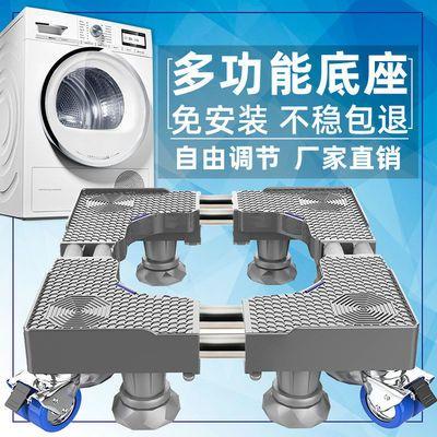 洗衣机底座通用托架移动万向轮防水置物架子滚筒垫高支架冰箱脚架