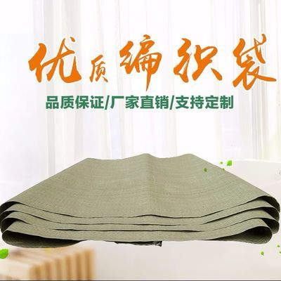 灰绿色编织袋批发快递网店打包袋包裹袋覆膜防水包装蛇皮袋麻袋