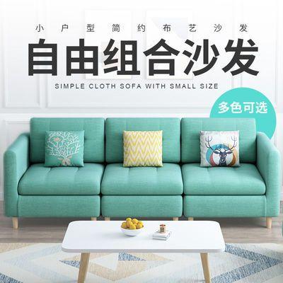 2020新款沙发客厅小户型简约现代布艺组合双人三人北欧卧室出租房