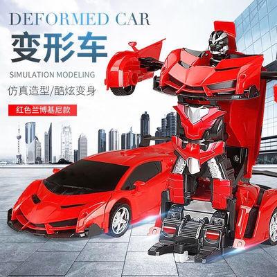 变形汽车遥控金刚机器人可充电动儿童玩具男孩兰博基尼布加迪赛车