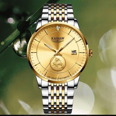 黄金手表瑞士正品牌机械腕表夜光防水男表商务时尚名表钢带高档礼