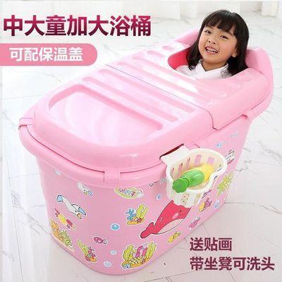 宝宝9-10岁沐浴桶盆男孩1女孩2新生3儿童4大号5婴儿6浴盆7洗澡桶