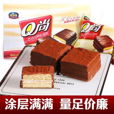 【亏本抢购】闽乡缘Q尚巧克力涂层蛋糕牛奶巧克力早餐网红蛋糕