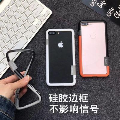 苹果X边框XR手机壳7p硅胶边框8plus防摔保护套11全包边6s散热壳XS