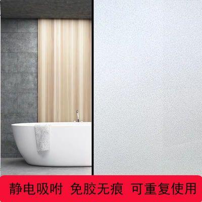 热卖静电纯白磨砂窗户玻璃纸透光不透明卫生间贴纸办公室移门防窥