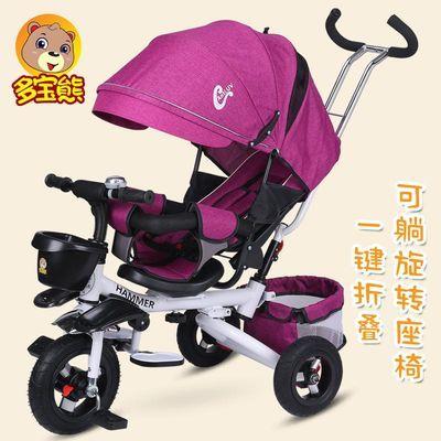 儿童三轮车脚踏车1-3岁小孩宝宝手推车婴幼儿可躺轻便折叠自行车
