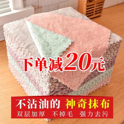 【特价】洗碗布不沾油抹布毛巾厨房百洁布刷碗布不掉毛清洁洗碗巾