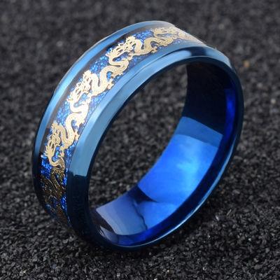 【买一送三】戒指男潮韩版学生个性单身霸气嘻哈潮男炫酷钛钢指环