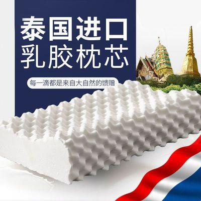 泰国原装进口天然乳胶枕头成人按摩枕青少年学生宿舍防螨虫枕头芯