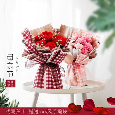 热卖母亲节礼物仿真香皂花送闺蜜老师妈妈康乃馨向日葵玫瑰肥皂小