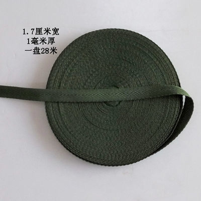 军绿色三轮车刹车绳子行李捆绑带马扎带打包带带子编织绳子货车用