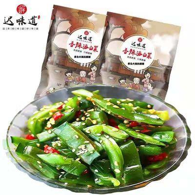 【400g×2袋】即食裙带菜海藻沙拉小菜香辣海白菜酸甜脆嫩爽口下