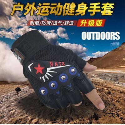 战术手套男女半指骑行运动健身登山特种兵防滑耐磨透气防晒漏指
