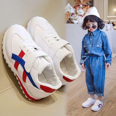 童鞋女童小白鞋男童春季新款儿童单鞋小学生防滑板鞋中大童休闲鞋