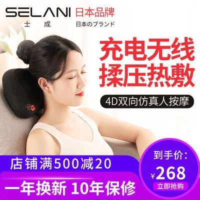 日本士成肩颈椎按摩器颈部腰部肩部腰椎多功能全身电动车载按摩枕