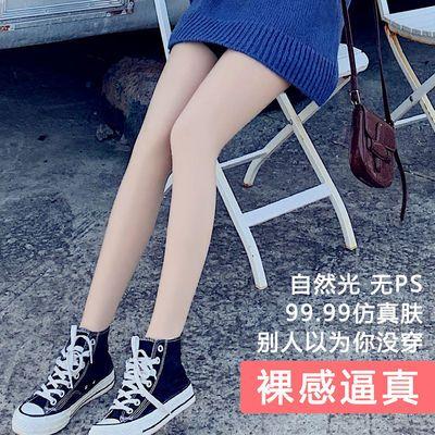 连裤袜女春夏秋外穿厚薄款光腿神器肤色踩脚�C腿袜肉色丝袜打底裤